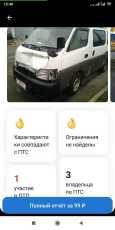 Nissan Caravan, 2001 год, 200 000 руб.