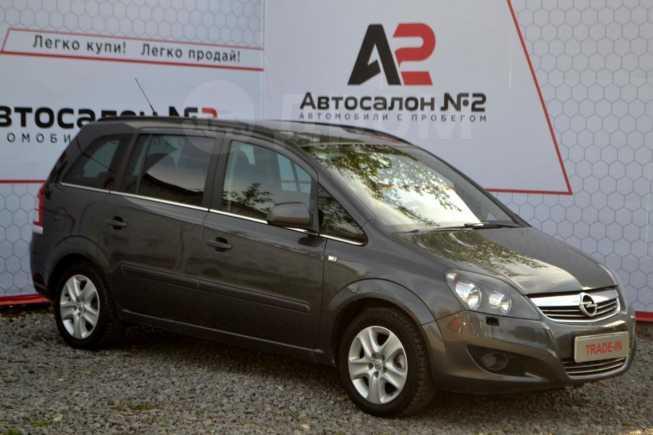 Opel Zafira, 2011 год, 479 888 руб.