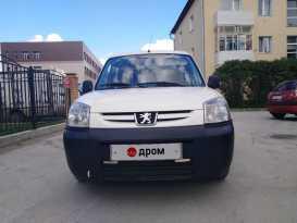 Новосибирск Partner 2011