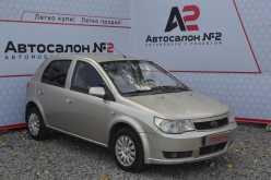 Нижний Новгород Vita 2007