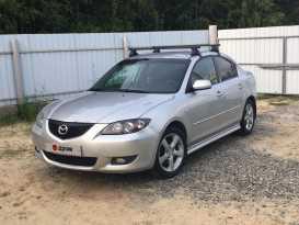 Югорск Mazda3 2005
