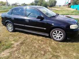 Омск Astra 2003