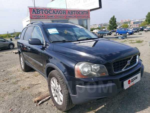 Volvo XC90, 2004 год, 495 000 руб.