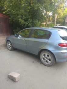 Новосибирск 147 2001