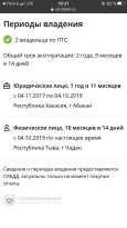 Лада Приора, 2017 год, 400 000 руб.
