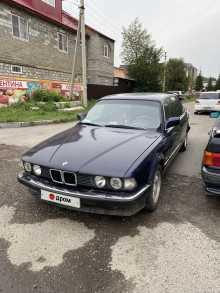Барнаул 7-Series 1989
