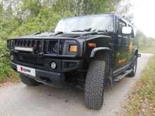Томск H2 2002