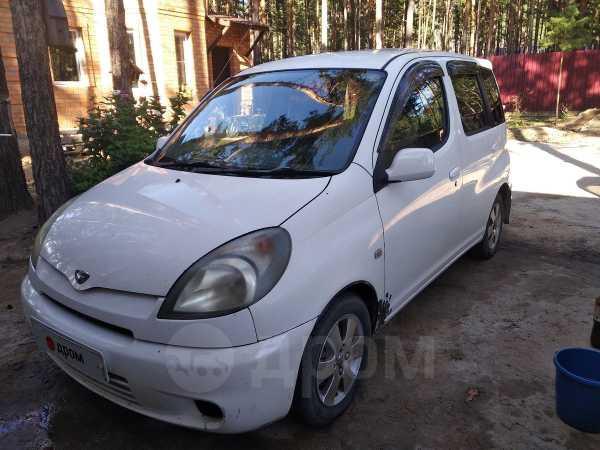 Toyota Funcargo, 2001 год, 280 000 руб.