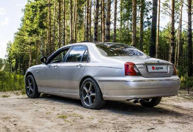 Rover 75, 2003 год, 260 000 руб.