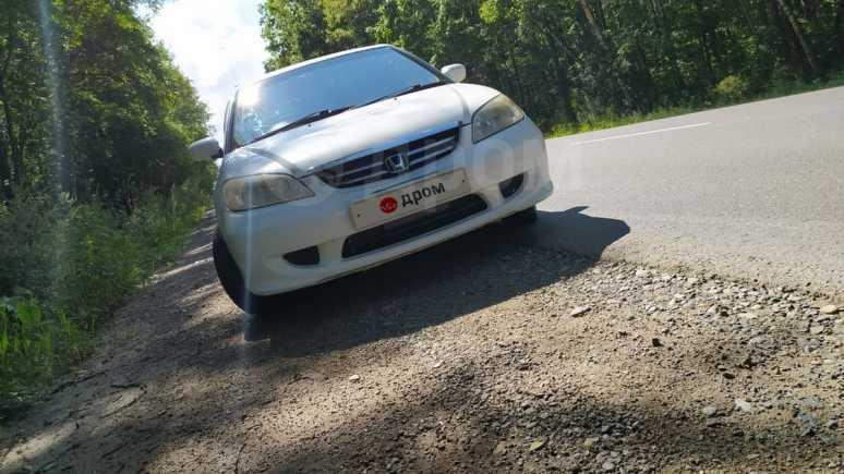 Honda Civic Ferio, 2006 год, 299 000 руб.