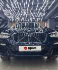 BMW X4, 2018 год, 2 980 000 руб.