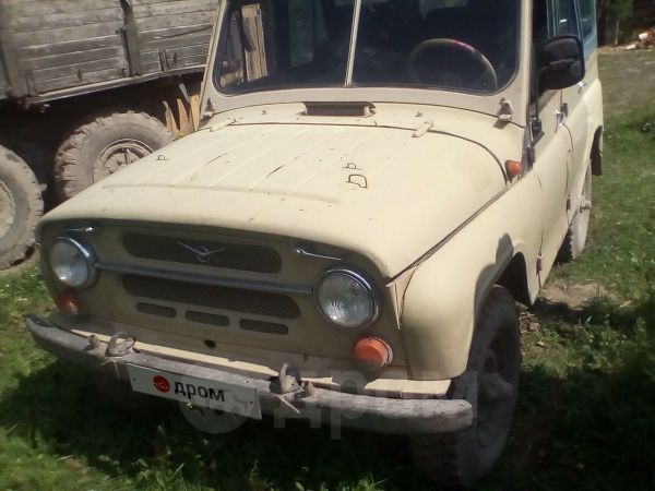 УАЗ 469, 1985 год, 82 000 руб.