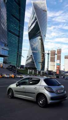 Москва 207 2008