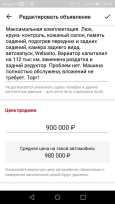 Nissan Murano, 2012 год, 880 000 руб.