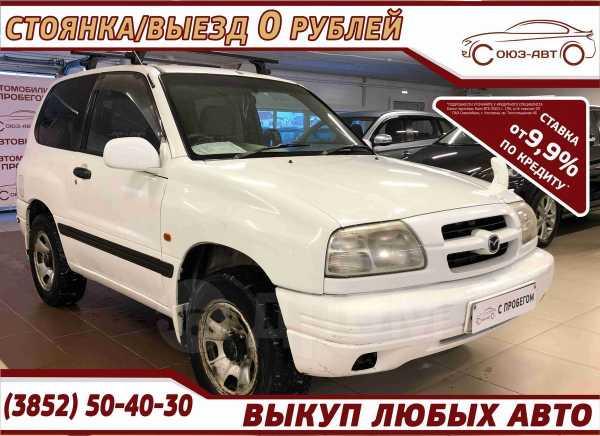 Mazda Proceed Levante, 1997 год, 225 000 руб.