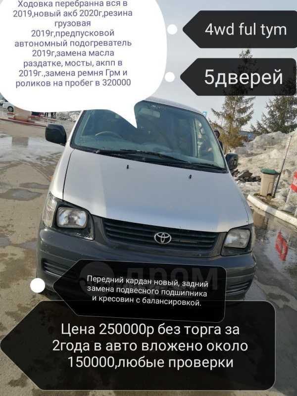 Toyota Lite Ace, 2001 год, 250 000 руб.