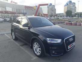 Москва Audi Q3 2012