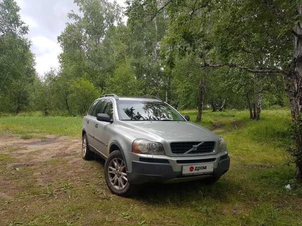 Volvo XC90, 2003 год, 495 000 руб.