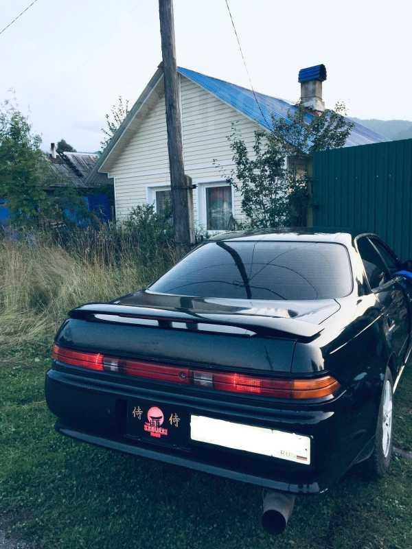 Toyota Mark II, 1995 год, 265 000 руб.