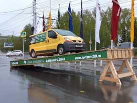 Иркутск Trafic 2005