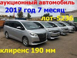 Москва Toyota Noah 2017