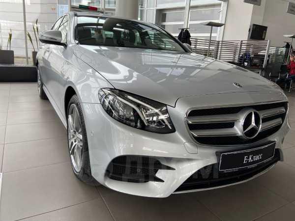 Mercedes-Benz E-Class, 2020 год, 3 550 000 руб.