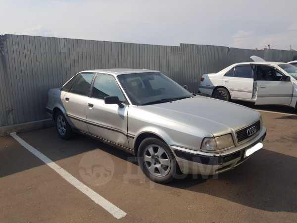 Audi 80, 1993 год, 110 000 руб.