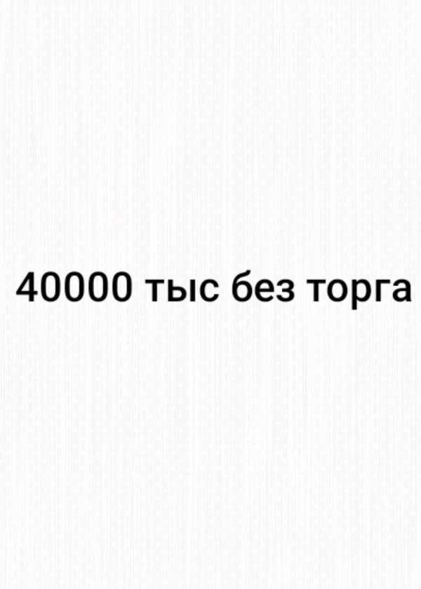 Лада 2107, 1984 год, 40 000 руб.