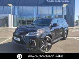 Краснодар LX450d 2020
