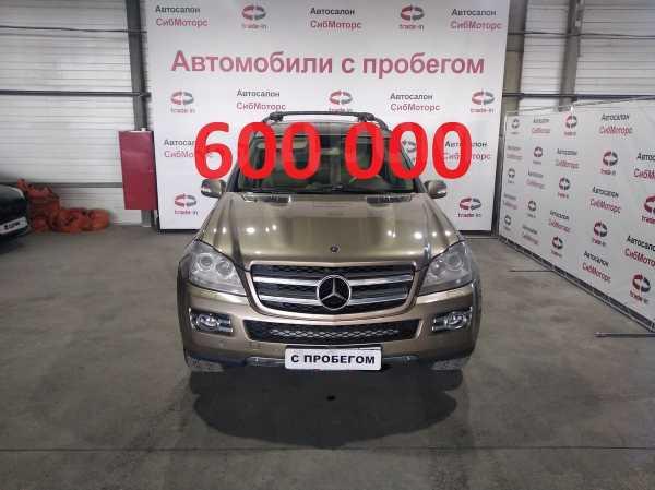 Mercedes-Benz GL-Class, 2008 год, 650 000 руб.
