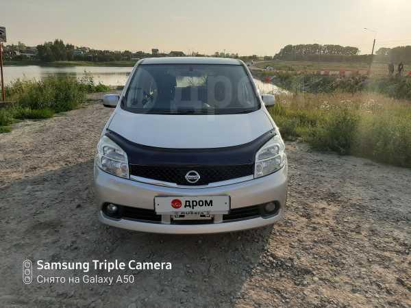 Nissan Lafesta, 2012 год, 597 000 руб.