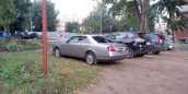 Nissan Cedric, 2000 год, 485 000 руб.