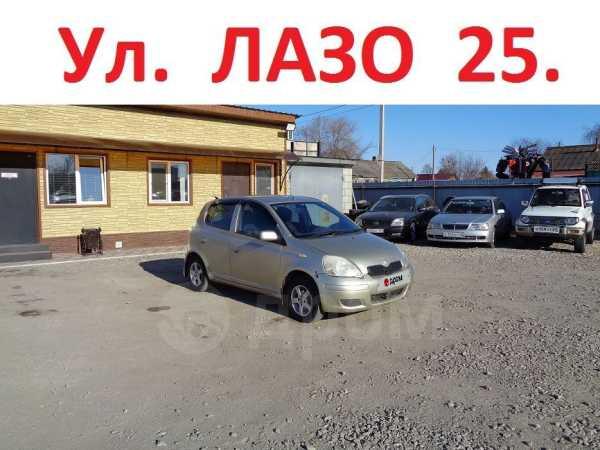 Toyota Vitz, 2003 год, 220 000 руб.