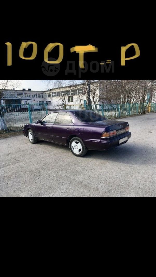 Toyota Camry Prominent, 1994 год, 110 000 руб.