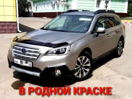 Барнаул Outback 2016