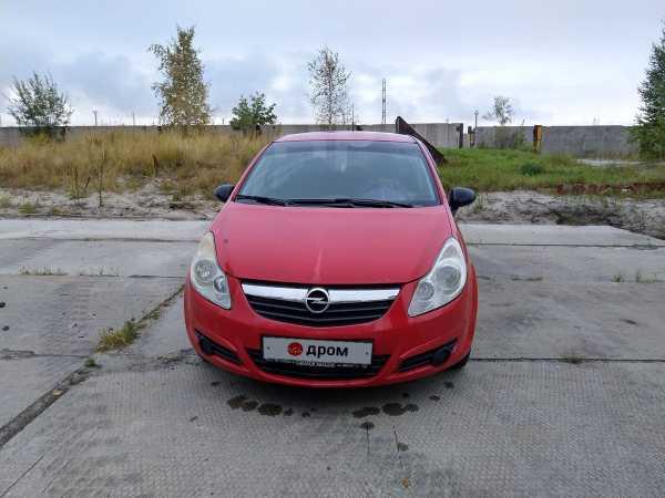 Opel Corsa, 2007 год, 199 999 руб.