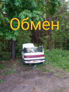 Наро-Фоминск Espero 1999