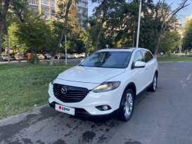 Краснодар CX-9 2013