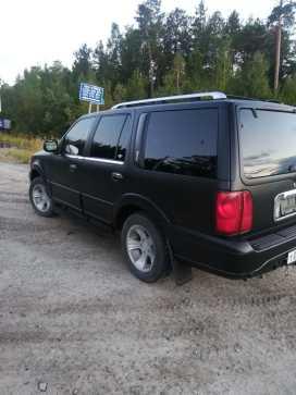Сургут Navigator 2000