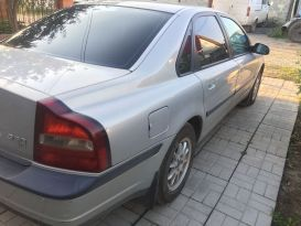 Каменск-Уральский S80 2000