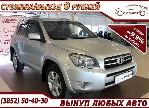 Toyota RAV4, 2007 год, 758 000 руб.
