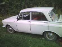 Комсомольск 408 1965