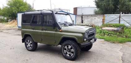 Курган 3151 1998