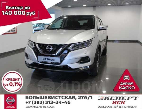 Nissan Qashqai, 2020 год, 1 907 000 руб.