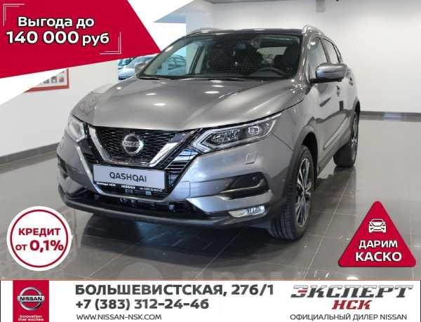 Nissan Qashqai, 2020 год, 1 962 000 руб.