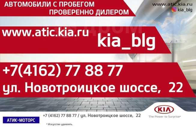 Kia Soul, 2020 год, 1 459 900 руб.