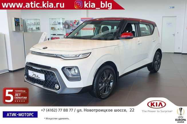 Kia Soul, 2020 год, 1 259 900 руб.