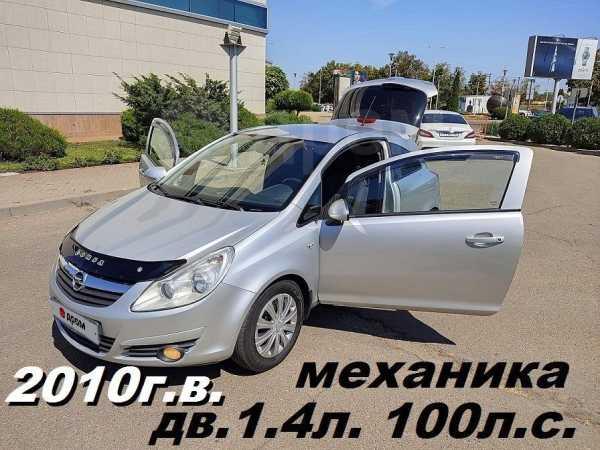 Opel Corsa, 2010 год, 290 000 руб.