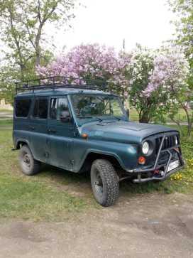 Каменск-Уральский 3151 2002