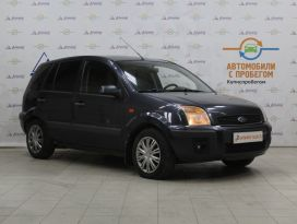 Чебоксары Ford Fusion 2008
